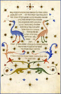 Moses Maimonides, Guide for the Perplexed, end of part 1. Cod Hebr 37 fol 112b. © The Royal Library, Copenhagen